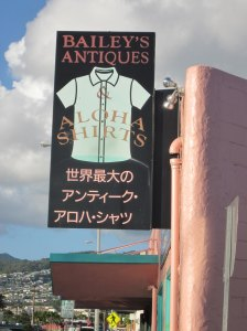 bailey's antiques
