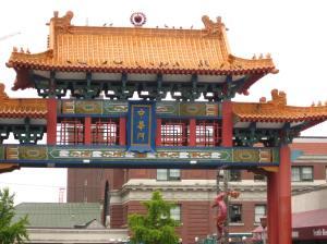 china gate